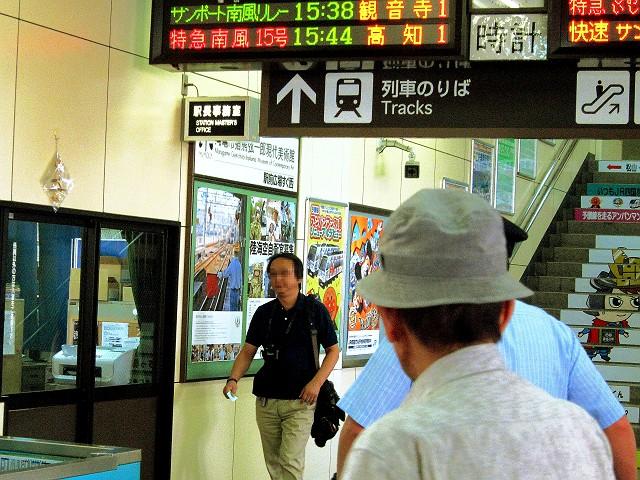0902-yoruyosiya-10-01-S.jpg