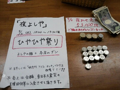 0902-yoruyosiya-16.jpg