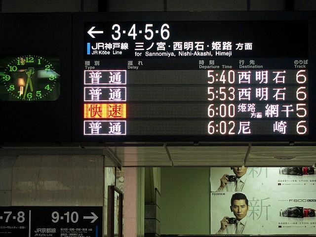 0902-yosiya-02-S.jpg