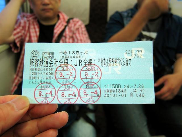 0902-yosiya-04-S.jpg