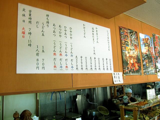 0902-yosiya-10-S.jpg