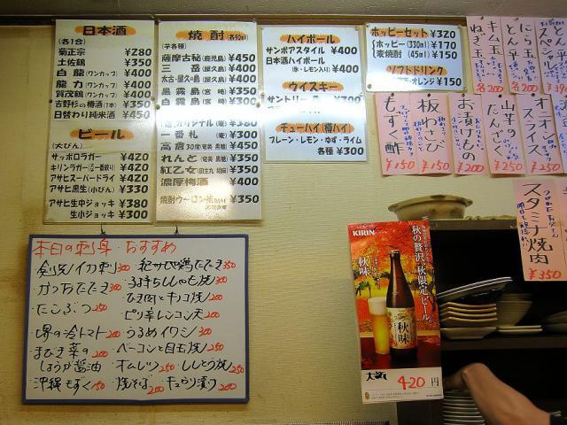 0908-gasi-miti-06-m-M.jpg