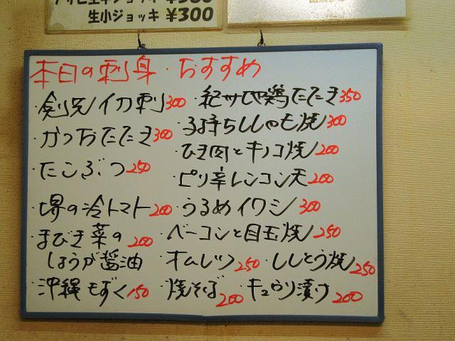 0908-gasi-miti-07-m-M.jpg