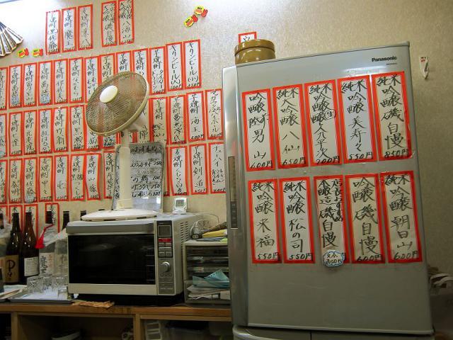 0908-takata-02m-M.jpg