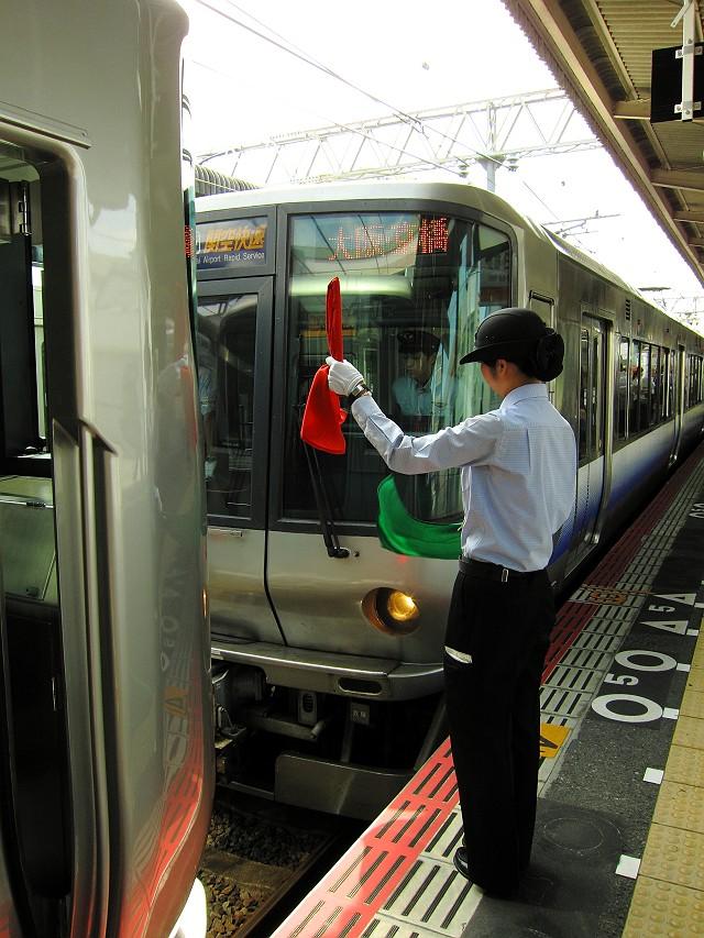 0910-utuwa-03-s.jpg