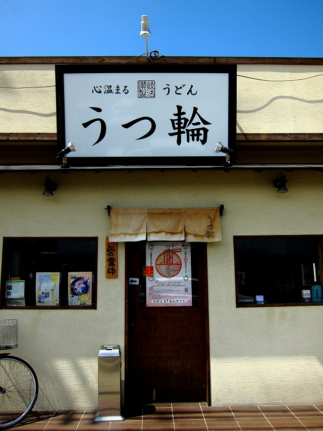 0910-utuwa-05-s.jpg