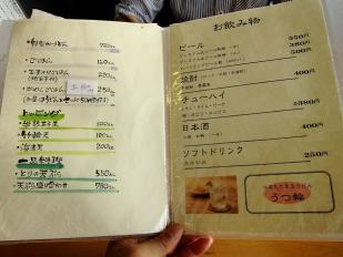 0910-utuwa-10MY-M.jpg
