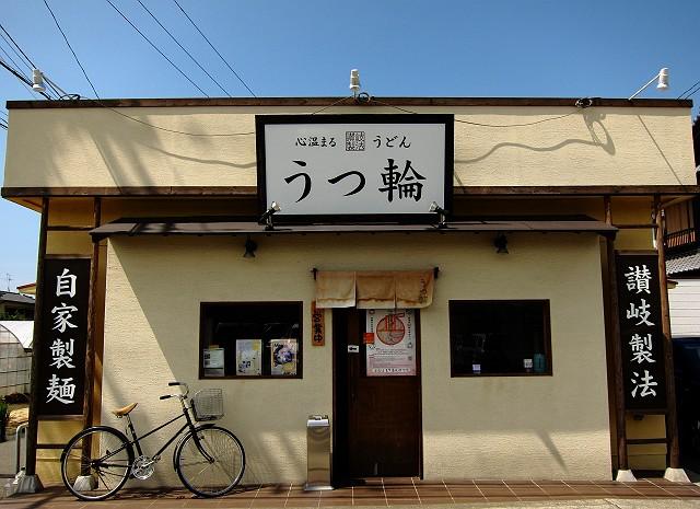 0910-utuwa-17-s.jpg
