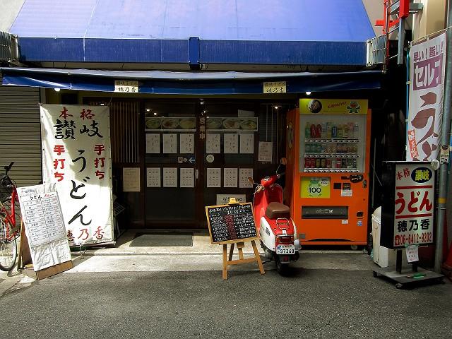 0915-honka-03-S.jpg