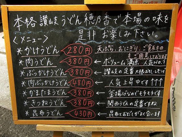 0915-honka-04-S.jpg