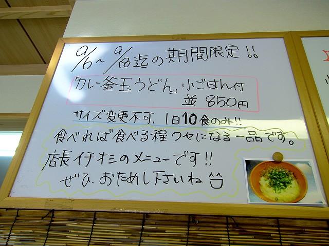 0915-ikki-05-S.jpg