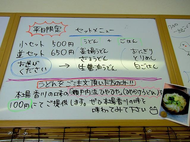 0915-ikki-07-S.jpg