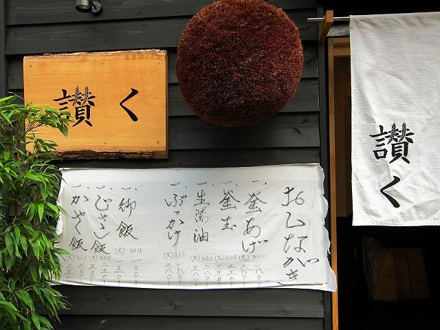 0915-sanku-02-S.jpg