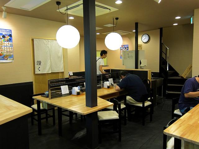 0915-sanku-04-S.jpg