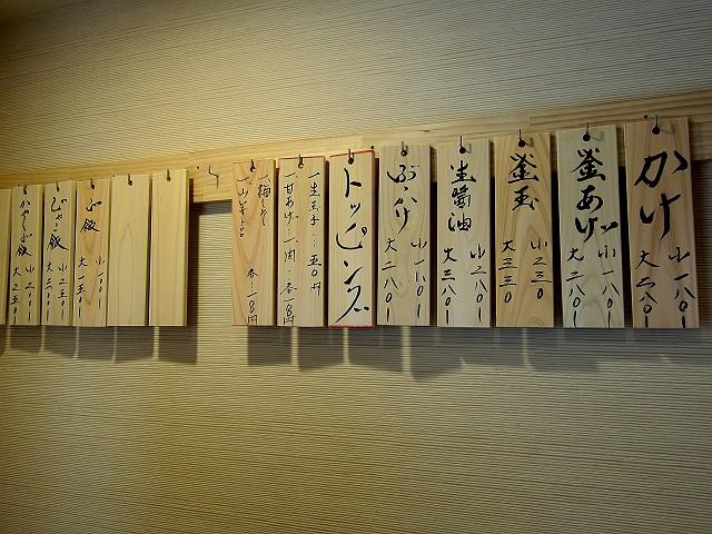 0915-sanku-05-S.jpg