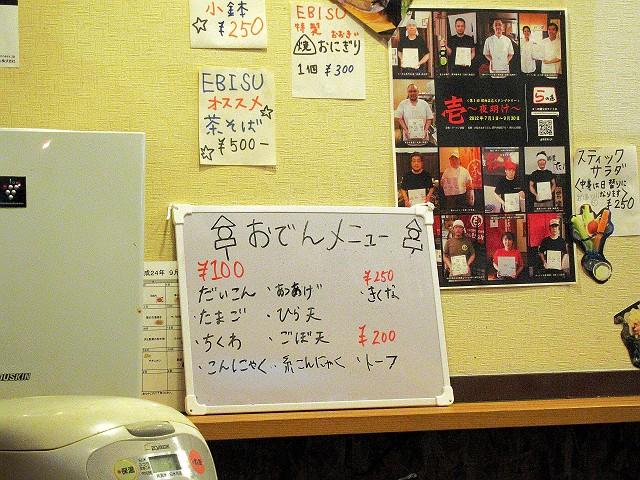 0917-ebisu-05-S.jpg