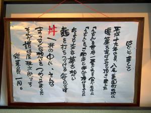 0917-sanukiya-02-S.jpg