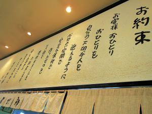 0917-sanukiya-03-S.jpg