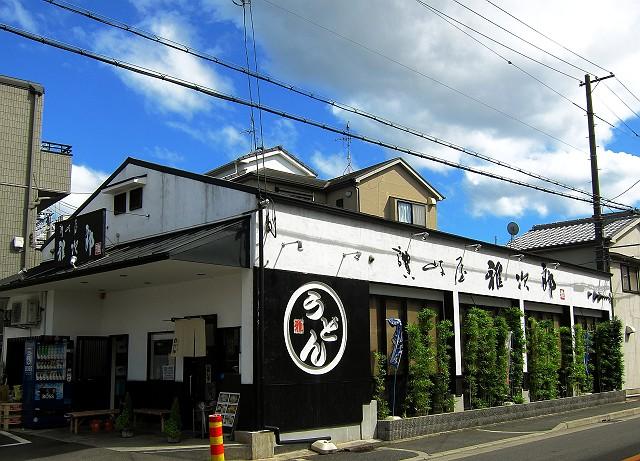 0917-sanukiya-20-S.jpg