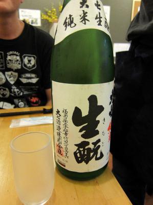 0917-sougetu-05-S.jpg