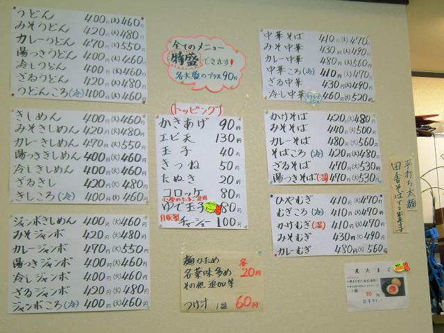 0924-inaya-05-m-M.jpg