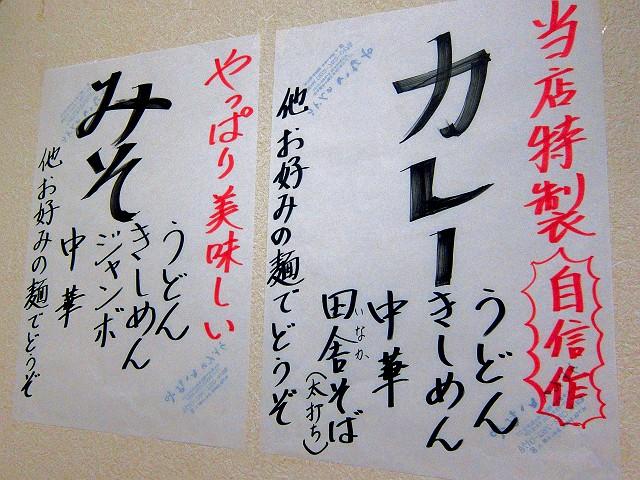 0924-inaya-07-S.jpg