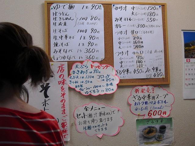 0924-inaya-13-S.jpg