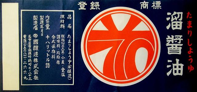 0924-iroiro-02-S.jpg