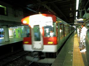 0924-nagoya-03-S.jpg