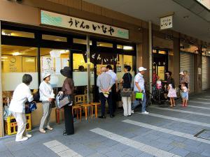 0924-nagoya-05-S.jpg