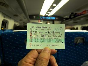 0924-nagoya-17-S.jpg