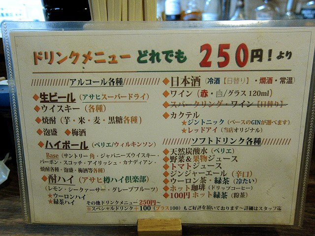 0924-nakamurasan-05_S.jpg