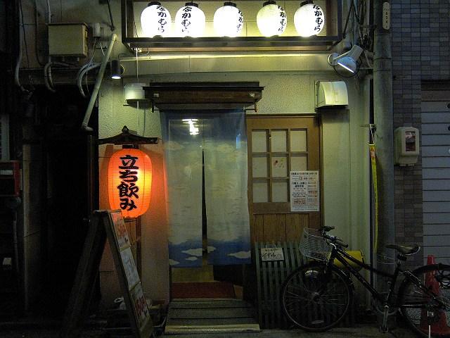 0924-nakamurasan-13_S.jpg