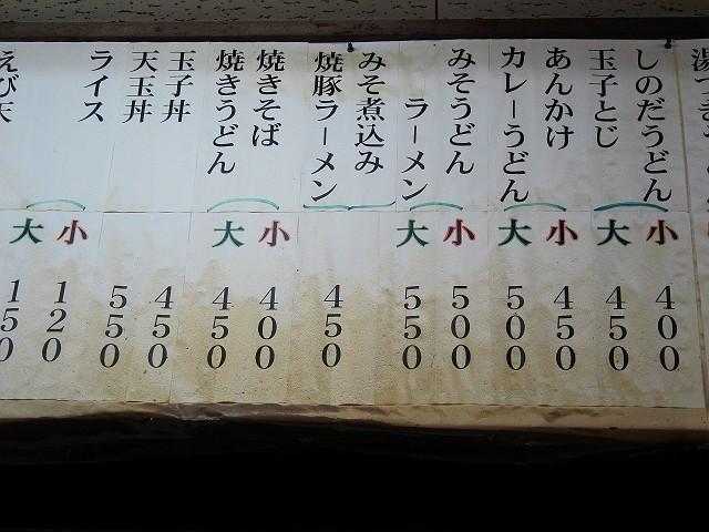 0924-nakayama-12-S.jpg