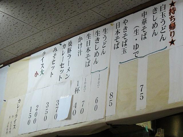 0924-nakayama-14-S.jpg