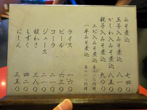 0924-suzuya-03-S.jpg