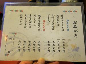 0924-suzuya-04-S.jpg