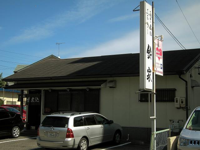 0924-suzuya-12-S.jpg