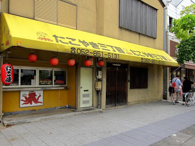 0924-takoyakitennmusu-02-S.jpg