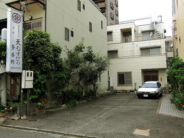 0924-takoyakitennmusu-04-S.jpg