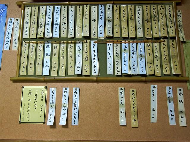 0928-s-asahi-03-S.jpg