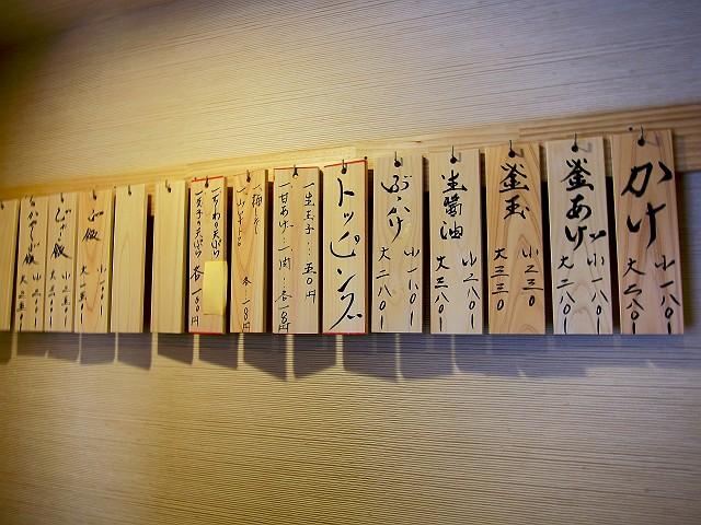 0929-hirusanku-02-S.jpg