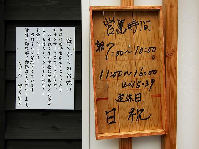 0929-hirusanku-05-S.jpg