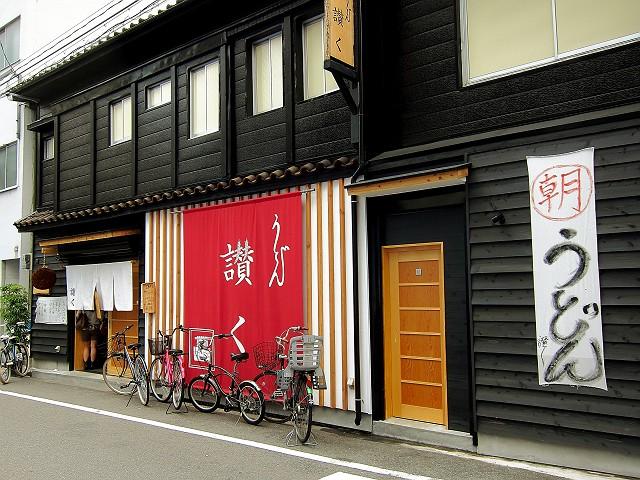 0929-hirusanku-06-S.jpg