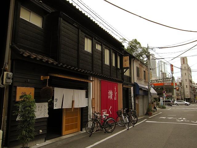 0929-sanku-12-S.jpg