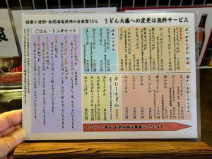 0929-ubara-07-S.jpg