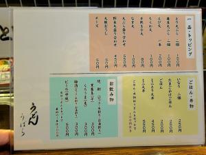 0929-ubara-08-S.jpg