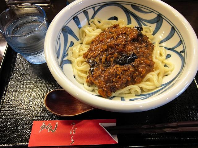 0929-ubara-10-S.jpg