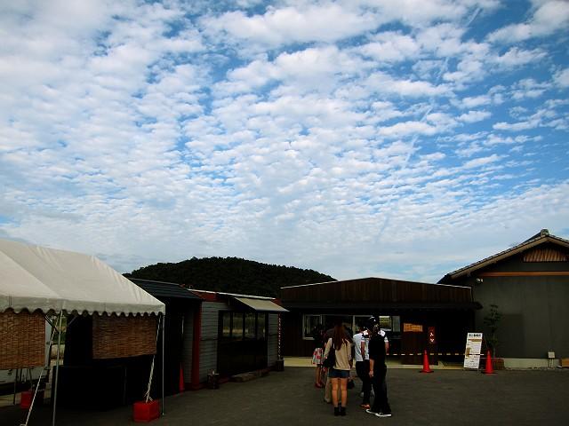 1001-ikegami-01-S.jpg