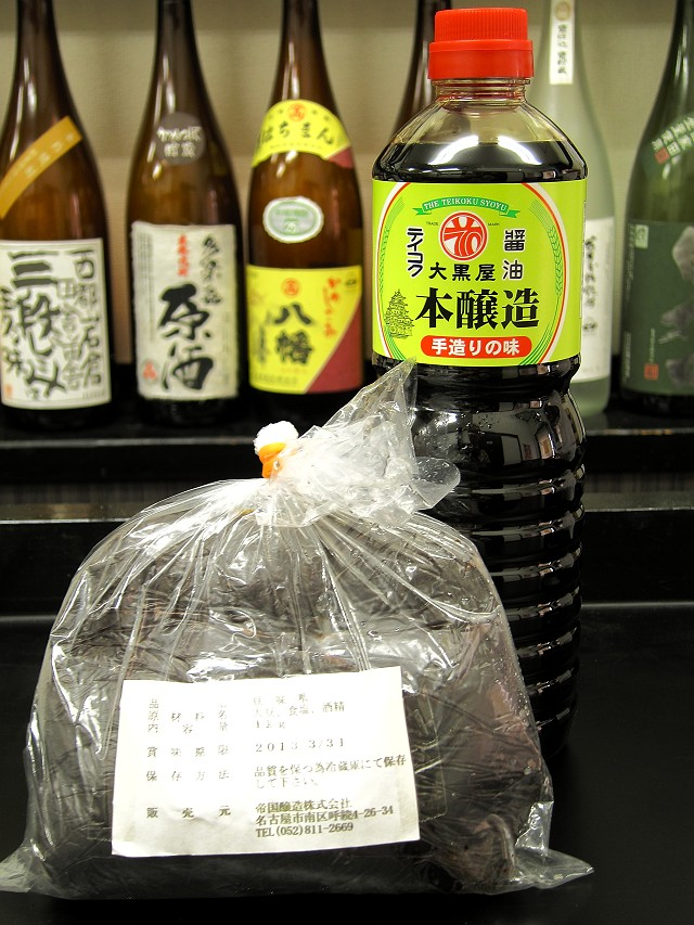 1006-TKU-miso-03-S.jpg